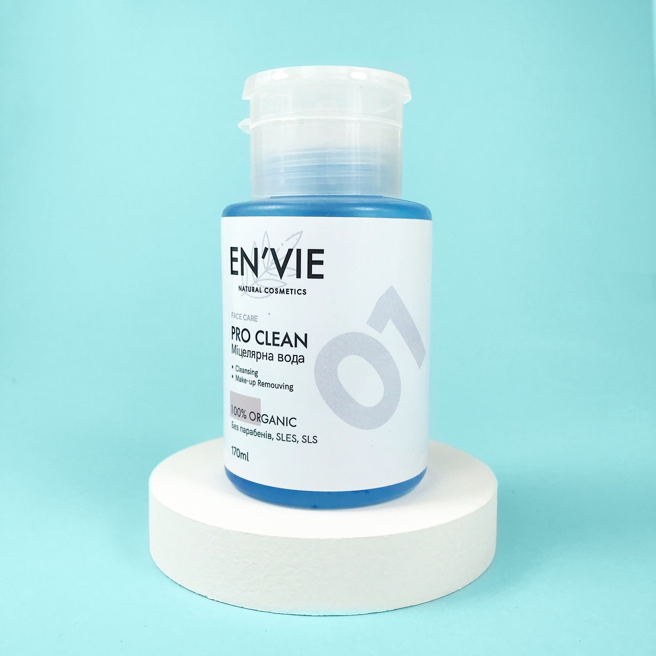 Мицеллярная вода для снятия макияжа EN`VIE 170 мл.