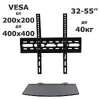 Комплект для TV и тюнера - кронштейн 907SF и полка Gray (серый) 180*350*6