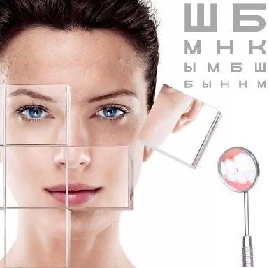 Офтальмология, стоматология, дерматология, оториноларингология