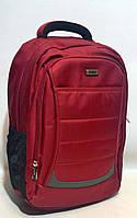 Рюкзак Duslang (red), фото 1