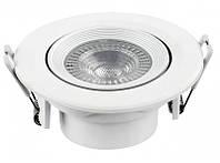 Светильник светодиодный 7W круглый 4000K Luxel DL-7N