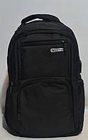 Рюкзак TIAN - black, фото 1