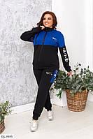 Женский спортивный костюм больших размеров
