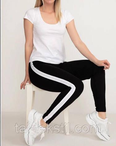 Лосины женские спорт хлопок + вискоза Турция S,M,L,XL, фото 2