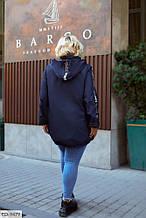 Куртка женская осенняя больших размеров (батал) новинки ED-9479