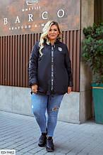 Куртка женская осенняя больших размеров (батал) новинки ED-9482