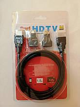 Кабель HDMI 1.5м 3 в 1