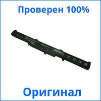 Аккумулятор A41-X550E Asus X450J X450JF (14.8V 2600mAh)