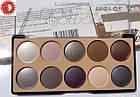 Палетка теней для век MERCI Diamond Eyeshadow матовые и перламутровые 10 цветов M-510 № 02 Серые/коричневые/фи, фото 10