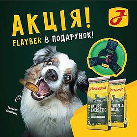 JOSERA Nature Energetic корм для спортивных, охранных и рабочих собак, 15кг