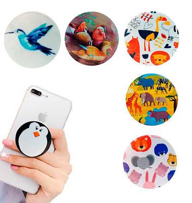 Попсокет тримач для телефону PopSocket Тварини (різні варіанти)