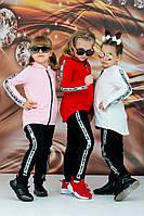 """Детский спортивный костюм на девочку """"GIVEAWAY STYLE"""" 3-4 5-6 7-8 9-10 лет розовый белый"""
