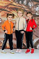 Детский спортивный костюм на девочку 3-4 5-6 7-8 9-10 лет бежевый оранжевый красный
