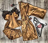 Жіночий комплект домашньої одягу з атласу