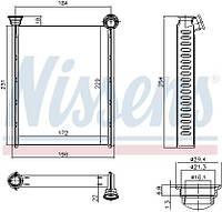 Радиатор отопления CITROEN DS4 / CITROEN C4 II (B7) / DS 4 CROSSBACK 2009-2015 г. NISSENS 72987