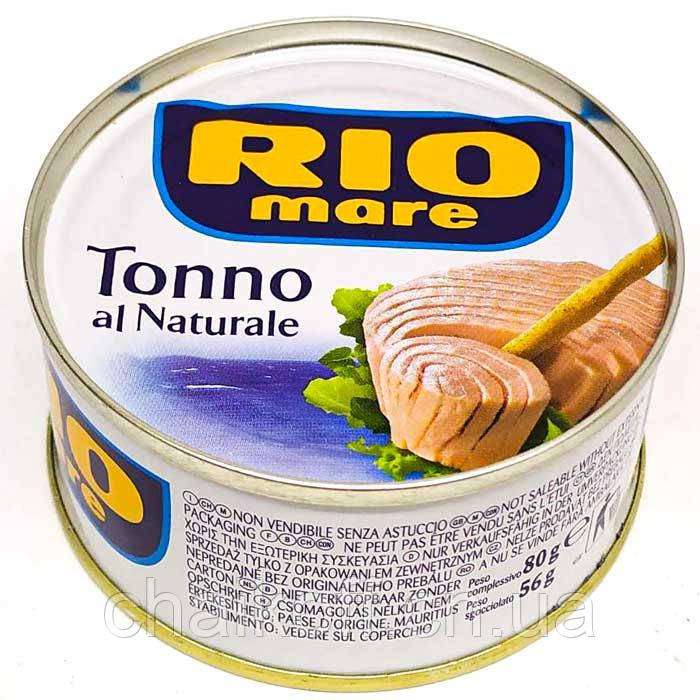 Тунец в собственном соку RIO Mare Tonno al Naturale 80 г