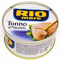 Тунец в собственном соку RIO Mare Tonno al Naturale 80 г, фото 1