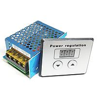 Диммер 220 V c дисплеем/ Регулятор мощности 4000 Вт