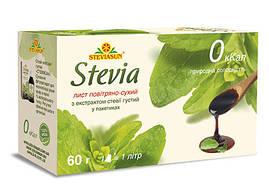 Лист стевии воздушно-сухой в пакетиках(натуральный сахарозаменитель) 20пак. 60гр.
