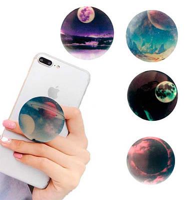 Попсокет тримач для телефону PopSocket Планети (різні варіанти)