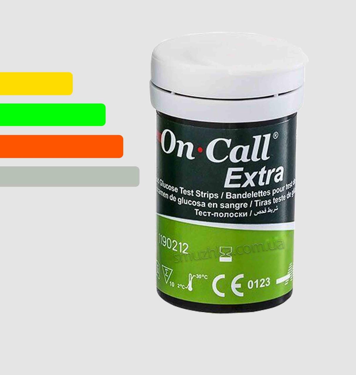 Тест полоски для глюкометра On Call Extra #25 - Онкол Экстра 25шт.