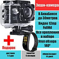 Экшн камера DVR SPORT A7 с аквабоксом, FullHD, 12mp, угол обзора 140 град, видеорегистратор + браслет M5 band
