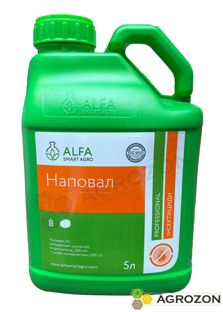 Инсектицид Наповал (Оперко Акро) ALFA Smart Agro - 5 л