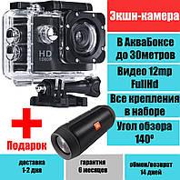 Экшн камера DVR SPORT A7 с аквабоксом, FullHD, 12mp, обзор 140 град, видеорегистратор + колонка JBL Charge2