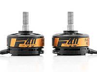 Моторы T-Motor F40 KV2300 3-4S для мультикоптеров 2шт