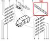 """Напис """"RENAULT"""" (задні двері) на Renault Trafic 2001-> — RENAULT (Оригінал) - 8200112595, фото 6"""