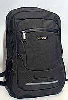 Рюкзак CATESIGO классика, фото 1