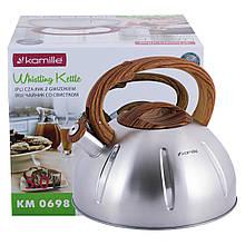 Чайник Kamille 5л из нержавеющей стали со свистком KM-0698