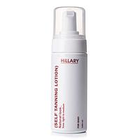 Лосьон-автозагар для тела Hillary Self Tanning Lotion 150 мл SKL13-253841