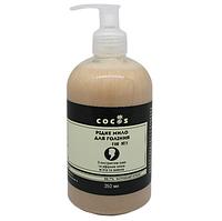 Жидкое мыло для бритья с кофе и маслом мяты и лимона Cocos 350 мл 7644, КОД: 1719049
