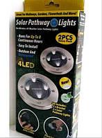 Садовий світильник на сонячній батареї Solar Path 2 шт.