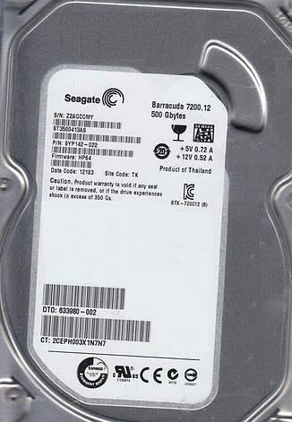 Накопитель HDD SATA 500GB Seagate Barracuda 7200.12 7200rpm 16MB (ST3500413AS) гар. 12 мес. Восстановленный, фото 2