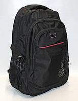 Рюкзак Meijieluo, фото 1