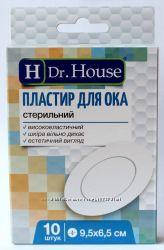 Глазной пластырь Dr.House стерильн бел ВЗРОСЛЫЙ 6,5х9,5 10 шт