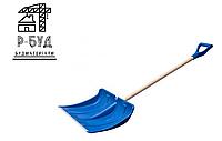 Лопата снегоуборочная АВС большая (с черенком)
