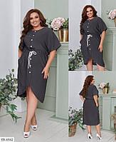 Стильное платье на пуговицах с карманами со шнурком на талии Размер: 48-50, 52-54, 56-58 Арт: 4111