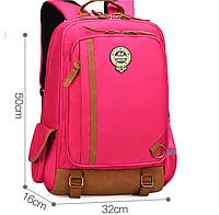 Оригинальный школьный рюкзак розовый ранец средний для девочки органайзер водонепроницаемый