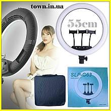 Кольцевая LED лампа с сумкой SLP-G63(55см)Кольцевой свет для видео.Светодиодная лед лампа с пультом на штативе