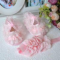 Пинетки розовые с повязкой на голову 0-6 мес. 10 см
