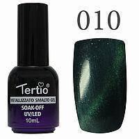 Гель-лак №010 CAT EYES (синий магнитный) 10 мл Tertio