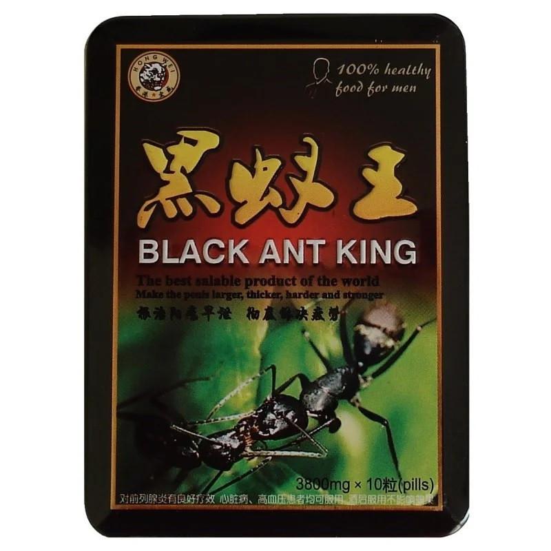 Ant King Черный муравей королевский таблетки для потенции(10 таблеток)