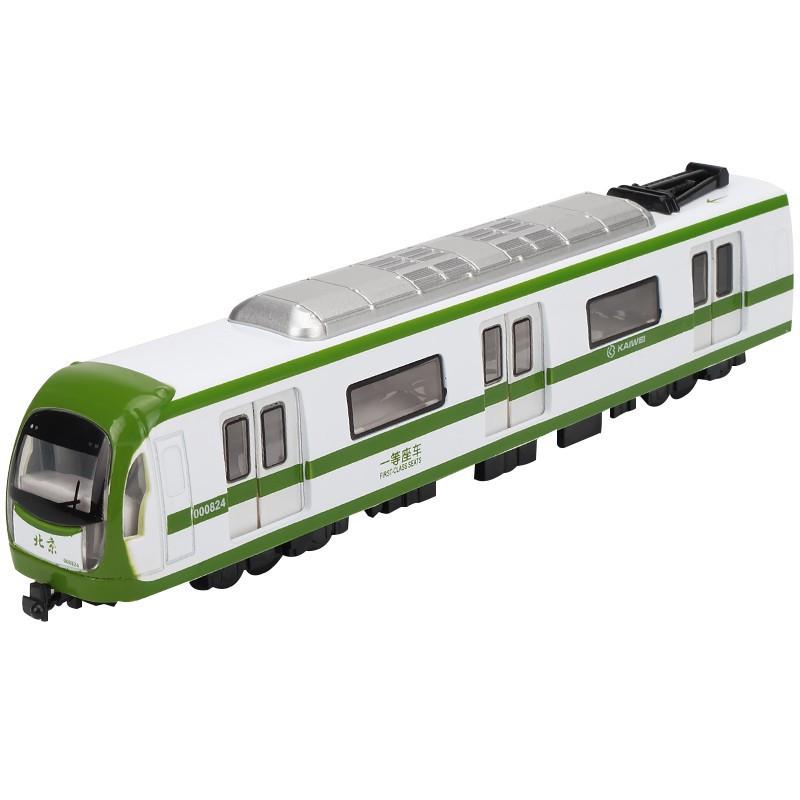 Поезд MS1525N (Зелёный)