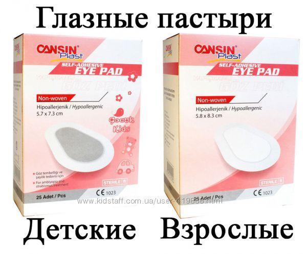 Глазной пластырь CANSINPLAST 5,8смх8,3см взрослый 1шт