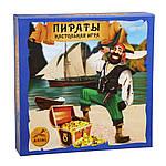 Пираты Настольная игра Arial Украина, фото 2