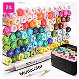 Художні маркери для скетчинга для початківців, Набір двосторонніх маркерів Touch Multiicolor 24 штук, фото 2