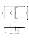 Кухонная мойка гранитная Galati Jorum 78 (780*510*217)  Antracit (901), фото 3